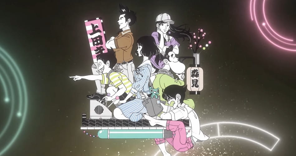 The Tatami Time Machine Blues characters together