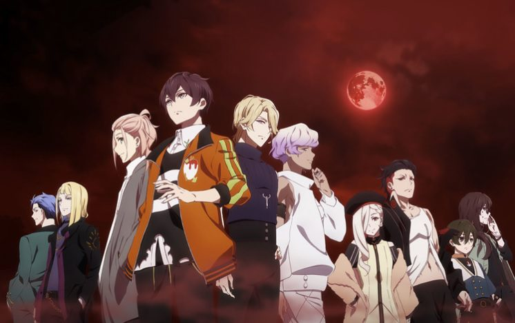 Visual Prison poster with the main characters and red moon
